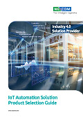 IoT Automation Solution Product Selection Guide